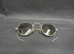Eye Glasses by Normadeane Armstrong Ph.D, A.N.P.